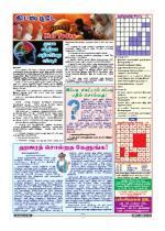 பள்ளிவாசல் டுடே  - Read on ipad, iphone, smart phone and tablets.