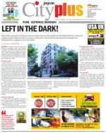Vol-6,Issue-19,Dt.May08-14,2014 - Read on ipad, iphone, smart phone and tablets.