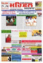 Mehfilkhabarsar - Read on ipad, iphone, smart phone and tablets.