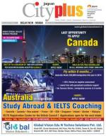 Vol-8, Issue-35,May 10 to May 16, 2014 - Read on ipad, iphone, smart phone and tablets.