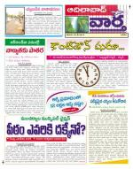 10-05-2014 - Read on ipad, iphone, smart phone and tablets.