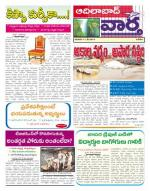 11-05-2014 - Read on ipad, iphone, smart phone and tablets.