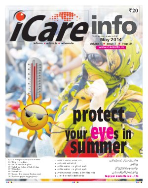 i Care Info May 2014 - Read on ipad, iphone, smart phone and tablets.