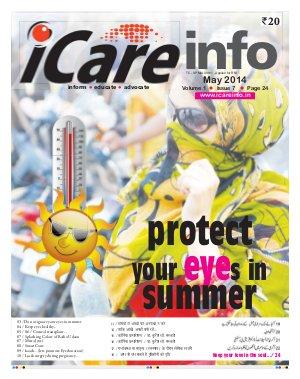 i Care Info May 2014