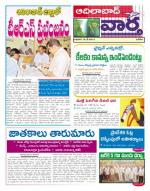 14-05-2014 - Read on ipad, iphone, smart phone and tablets.