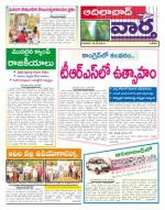 15-05-2014 - Read on ipad, iphone, smart phone and tablets.