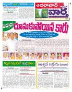 17-05-2014 - Read on ipad, iphone, smart phone and tablets.