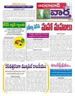 18-05-2014 - Read on ipad, iphone, smart phone and tablets.