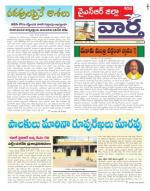 19-05-2014 - Read on ipad, iphone, smart phone and tablets.