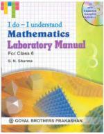 I do - I understand mathematics Laboratory Manual