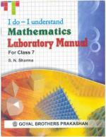 I do - I understand mathematics Laboratory Manual