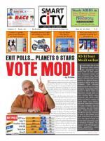 Smart City Weekly