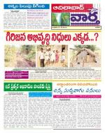 21-05-2014 - Read on ipad, iphone, smart phone and tablets.