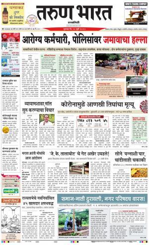TARUN BHARAT SANWAD MUMBAI