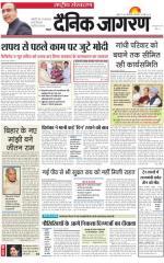IMS PressDisplay - Zeitungen aus der ganzen Welt