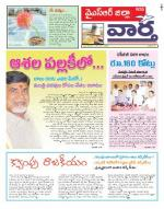 20-05-2014 - Read on ipad, iphone, smart phone and tablets.