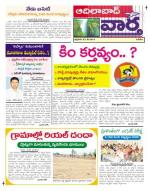 23-05-2014 - Read on ipad, iphone, smart phone and tablets.