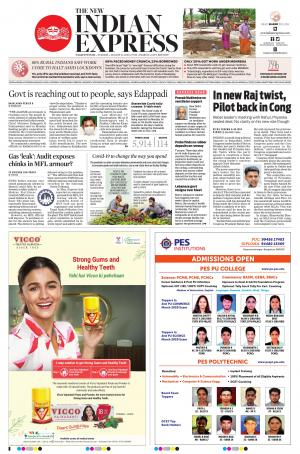 The New Indian Express-Nagapattinam