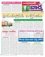 25-05-2014 - Read on ipad, iphone, smart phone and tablets.