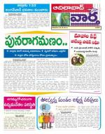 Adilabad - Read on ipad, iphone, smart phone and tablets