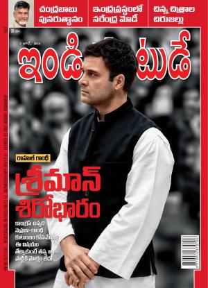 India Today Telugu-3rd June 2014 - Read on ipad, iphone, smart phone and tablets.