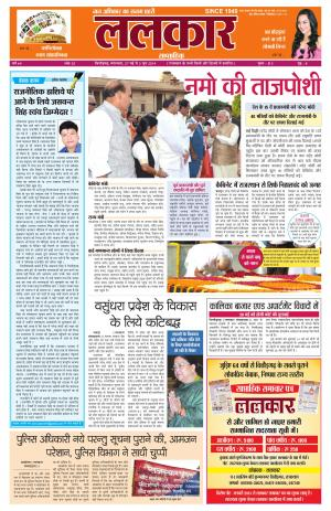 LALKAR 27 MAY 2014 - Read on ipad, iphone, smart phone and tablets.