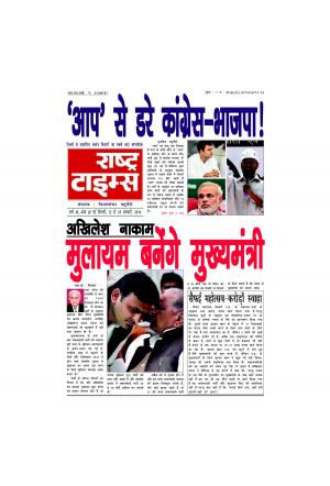 12th Jan Issue 02