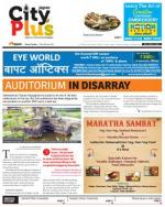 Vol-6,Issue-22,Dt.May29-June4,2014 - Read on ipad, iphone, smart phone and tablets.