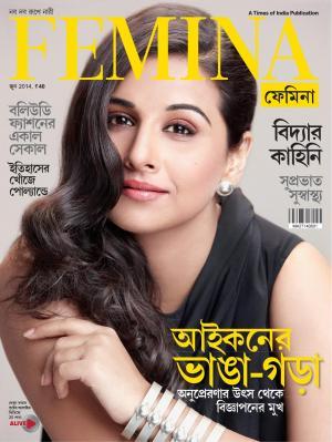 Femina Bangla June 2014 - Read on ipad, iphone, smart phone and tablets.