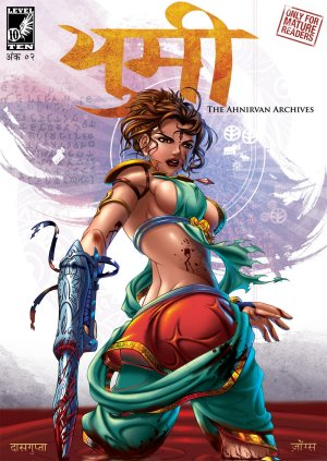Yumi (Hindi) - Issue 02