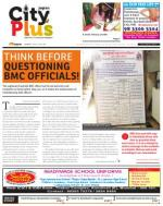 Kandivali Vol-5,Issue-35,Date - MAY 30 - JUNE 05, 2014 - Read on ipad, iphone, smart phone and tablets.