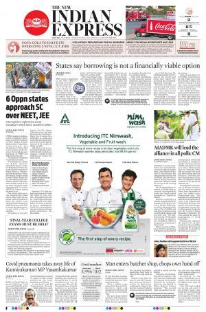 The New Indian Express-Madurai