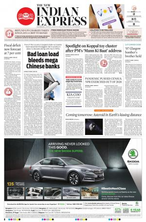 The New Indian Express-Kalaburagi