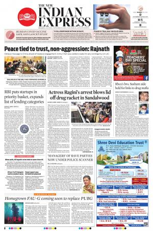 The New Indian Express-Belagavi