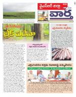 28-05-2014 - Read on ipad, iphone, smart phone and tablets.