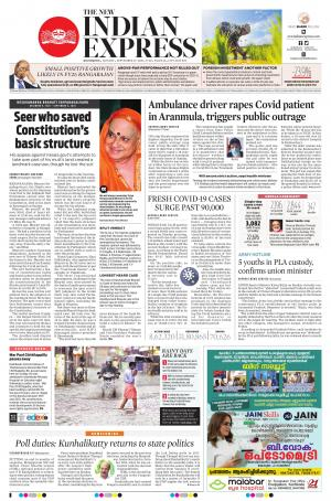 The New Indian Express-Kozhikode