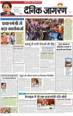 Today's National News Headlines Hindi