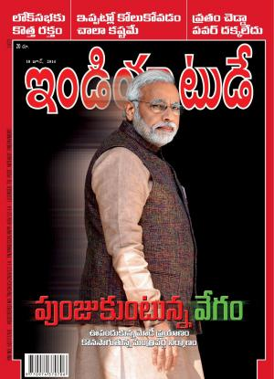 India Today Telugu-10th June 2014 - Read on ipad, iphone, smart phone and tablets.