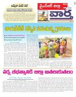 02-06-2014 - Read on ipad, iphone, smart phone and tablets.