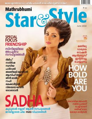 Star & Style-2014 June - Read on ipad, iphone, smart phone and tablets.