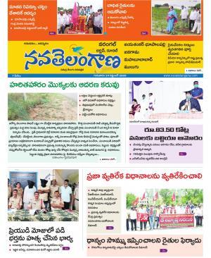 Warangal Rural