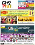 Kandivali Vol-5,Issue-36,Date - June 06 - JUNE 12, 2014 - Read on ipad, iphone, smart phone and tablets.