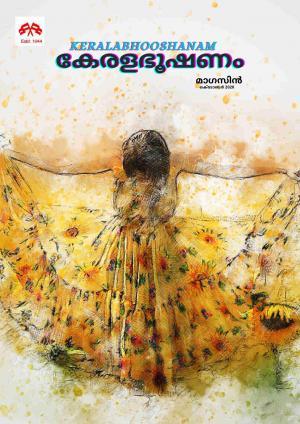 Keralabhooshanam Magazin