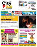 Banjarahill June 7-13 Vol-5, Issue-23 - Read on ipad, iphone, smart phone and tablets.