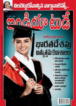 India Today Telugu-17th June 2014 - Read on ipad, iphone, smart phone and tablets.