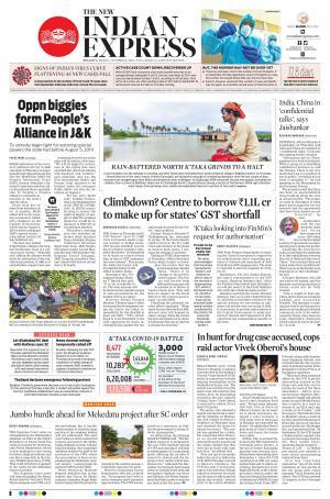The New Indian Express-Belagavi
