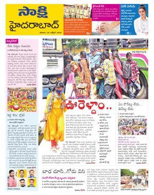 Hyderabad District