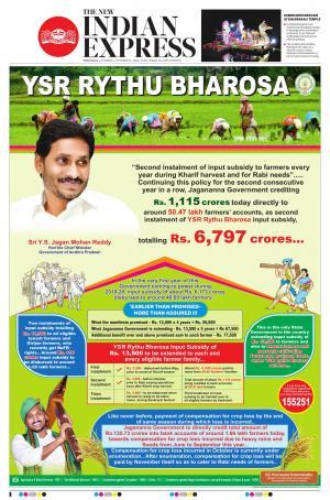 The New Indian Express-Warangal