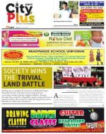 Kandivali Vol-5,Issue-37,Date - June 13 - JUNE 19, 2014 - Read on ipad, iphone, smart phone and tablets.