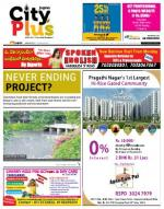 Banjarahill June 14-20 Vol-5, Issue-24 - Read on ipad, iphone, smart phone and tablets.